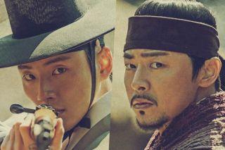 yoon shi yoon dan jo jung suk nokdu flower