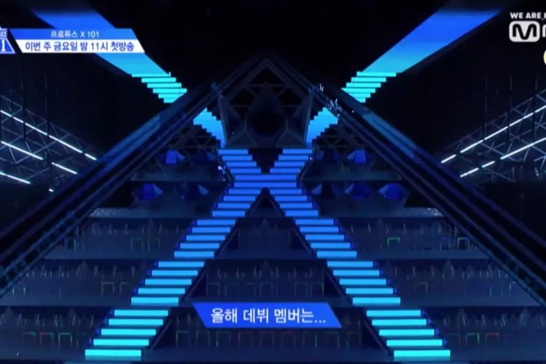 """Watch: """"Produce X 101"""" Teases An Intense First Episode Full Of Twists And Turns"""