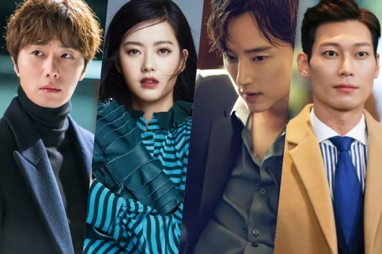 Jung Il Woo, Go Ara, Kwon Yool, And Park Hoon Cast In New Historical Drama