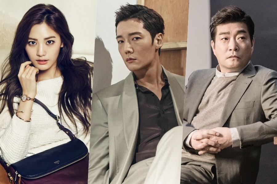 Nana In Talks To Join Choi Jin Hyuk And Son Hyun Joo In Upcoming Revenge Drama