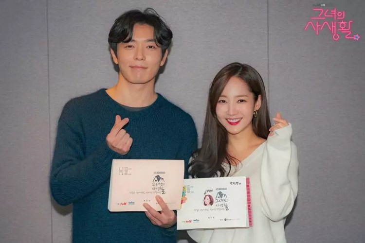 Kim Jae Wook And Park Min Young's Upcoming Rom-Com Holds First Script Reading