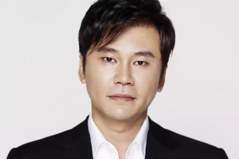 KBS Reports Yang Hyun Suk Accused Of Threatening Informant Over Testimony About B.I