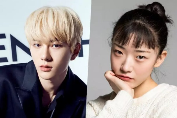 Golden Child's Bomin And Shim Dal Gi Cast In New Drama