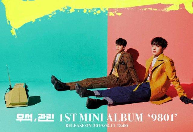 Update: Wooseok X Kuanlin Drop Concept Photos Of Upcoming Debut