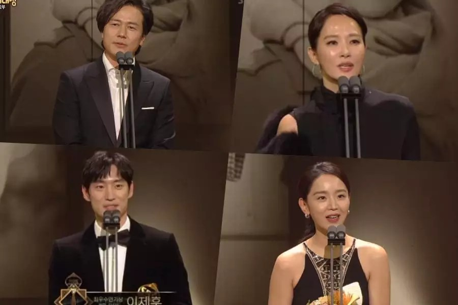 Winners Of 2018 SBS Drama Awards