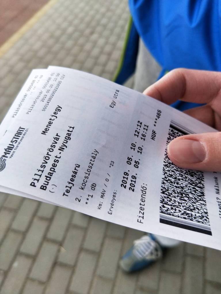 火車電子票