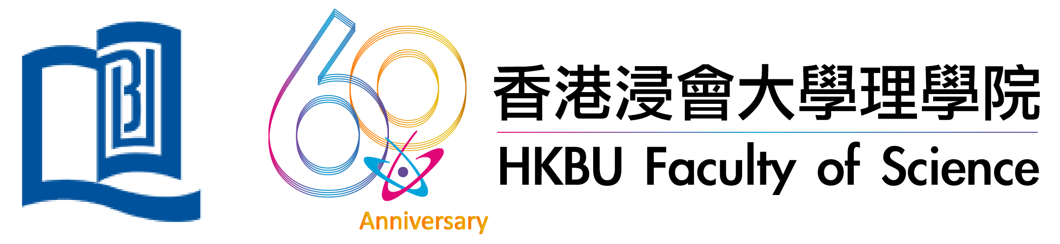 HKBU Faculty of Science 60th Anniversary