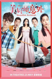 Nonton Film Streaming Movie Beautiful Accident (2017)