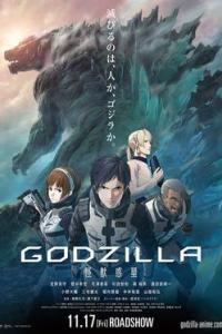 Nonton Film Streaming Movie Godzilla : Monster Planet (2017)