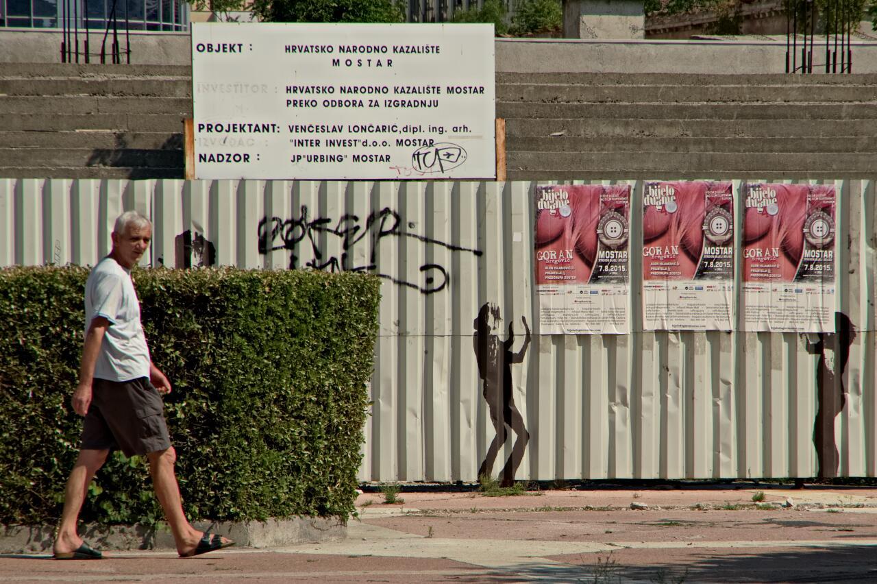 Stencils in Mostar
