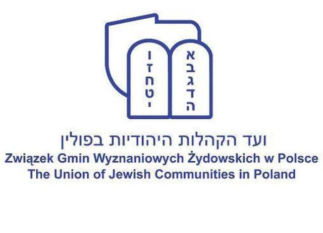 Związek gmin wyznaniowych