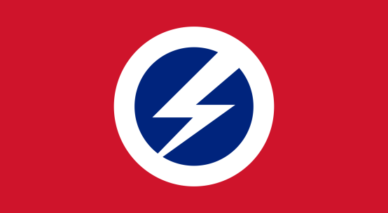 https://en.wikipedia.org/wiki/Oswald_Mosley#/media/File:Flag_of_the_British_Union_of_Fascists.svg
