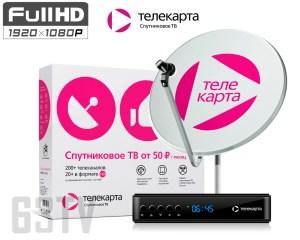 "Комплект Телекарта FULL HD (более 260 каналов+""Губерния Самара"") 0,6 EVO 0.9 +монтаж"