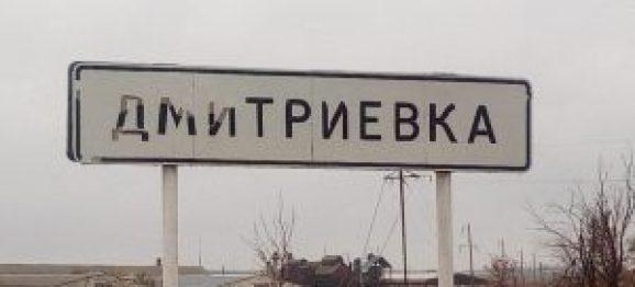 Триколор ТВ в сельском поселении Дмитриевка