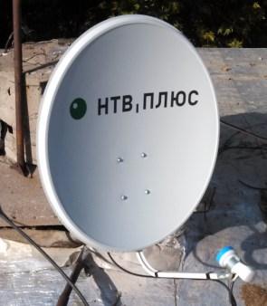 антенна нтв+