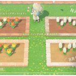 Flower Bed Path Borders Acnh Custom Designs
