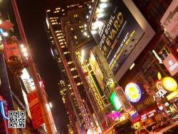 Future City 2014