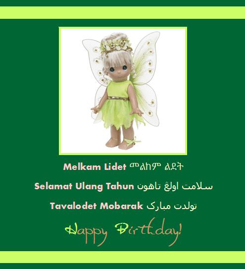 Amante De Los Idiomas Happy Birthday In Amharic Indonesian Bahasa