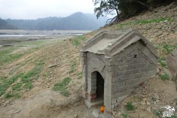 《枯水期景點》石門水庫乾涸見底,十年一現的「土地公廟」!震撼驚心的「省水」教育