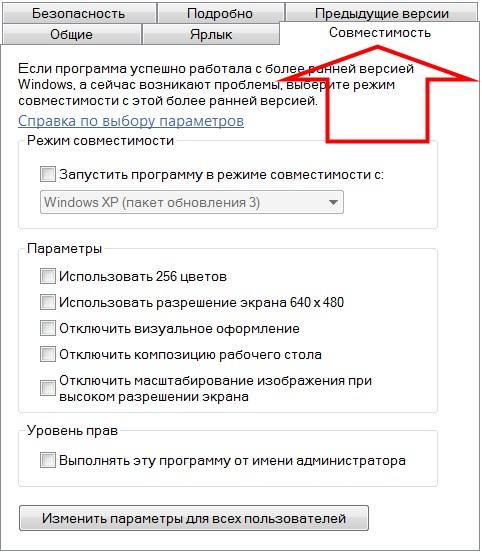 images_STATI_ne_ustanavlivautsya_programmi_003.jpg