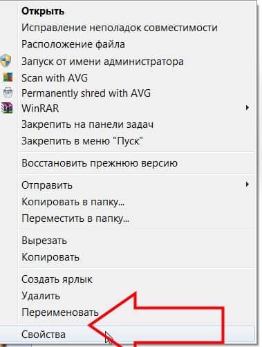 images_STATI_ne_ustanavlivautsya_programmi_005.jpg
