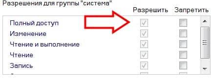 images_STATI_ne_ustanavlivautsya_programmi_009.jpg