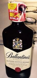 ballantine01