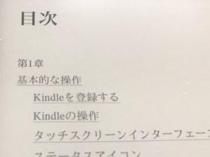 kindle2_06