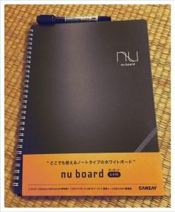 nub01