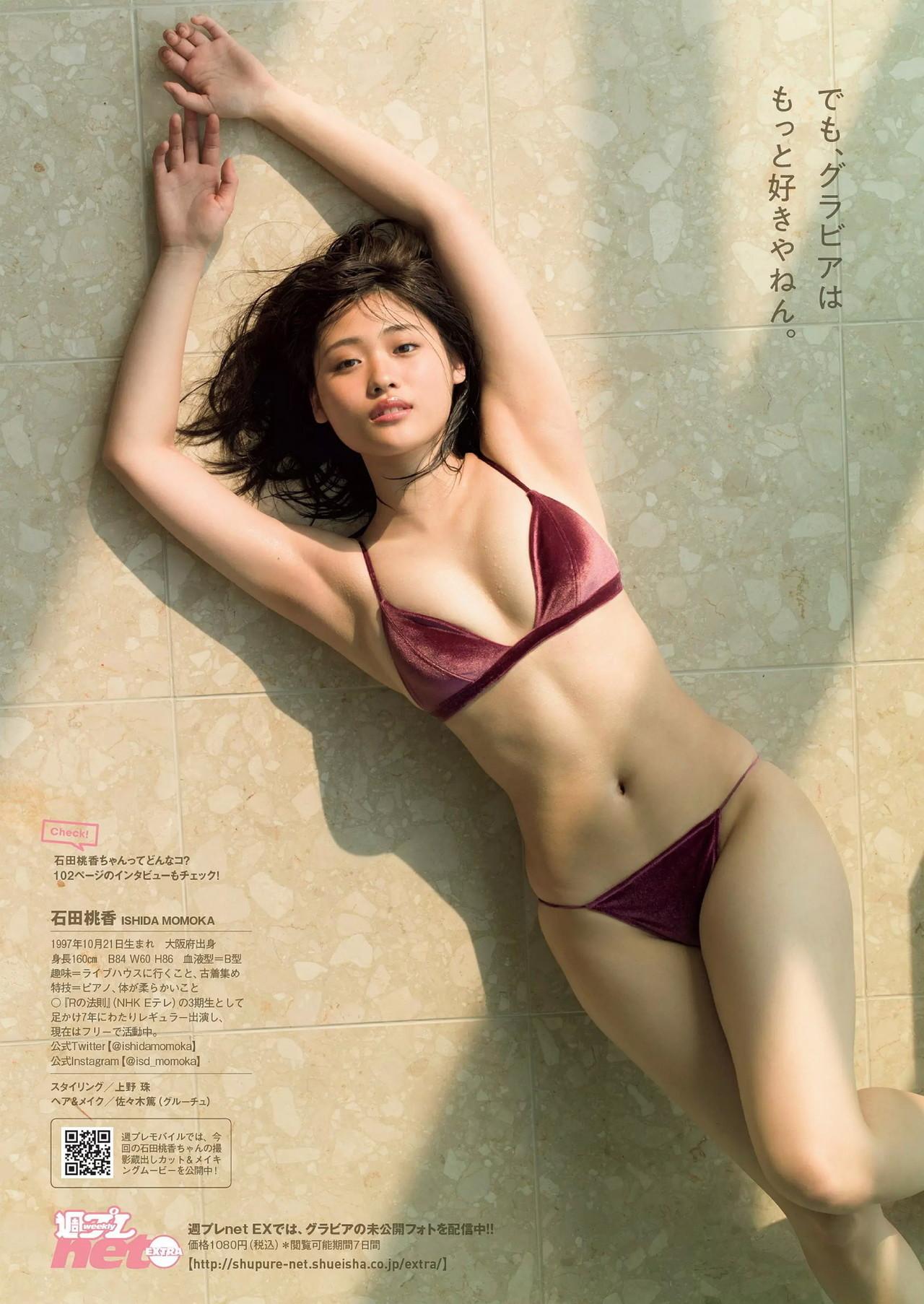 石田桃香 水着グラビア画像 グラビアはもっと好きやねん