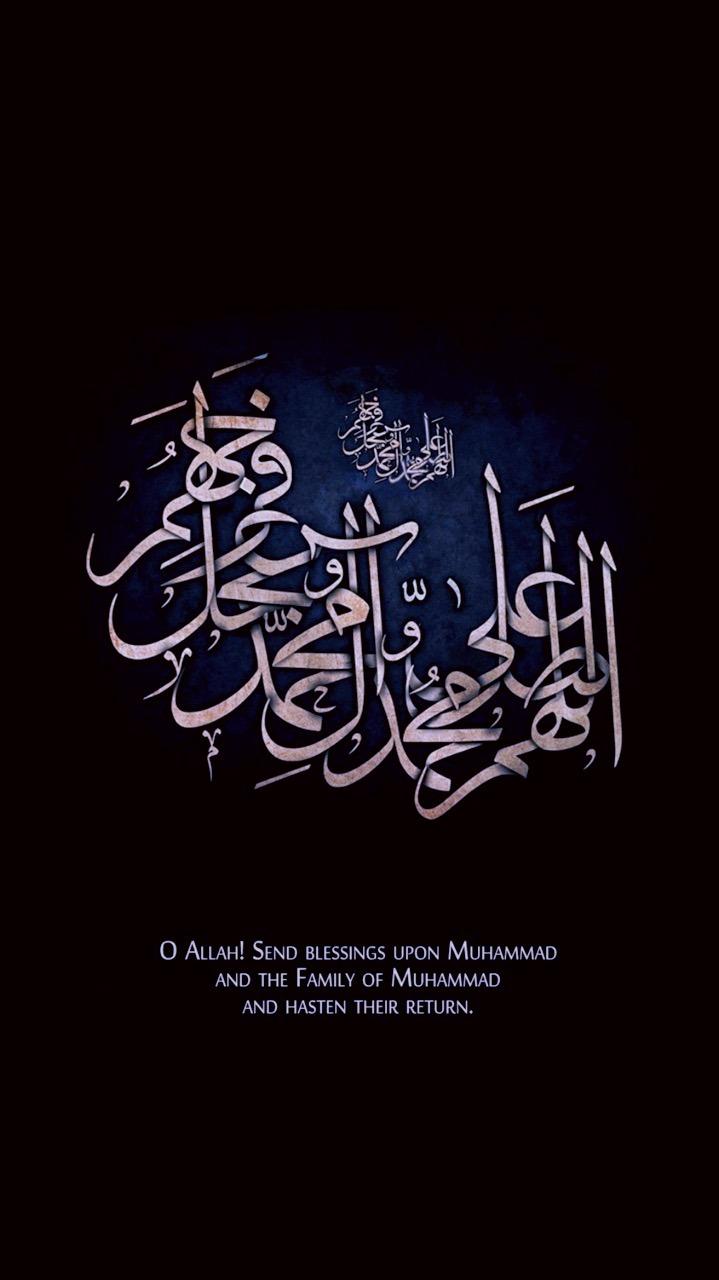 Islam Islamarkofsalvation اللهم صلى على محمد وال محمد