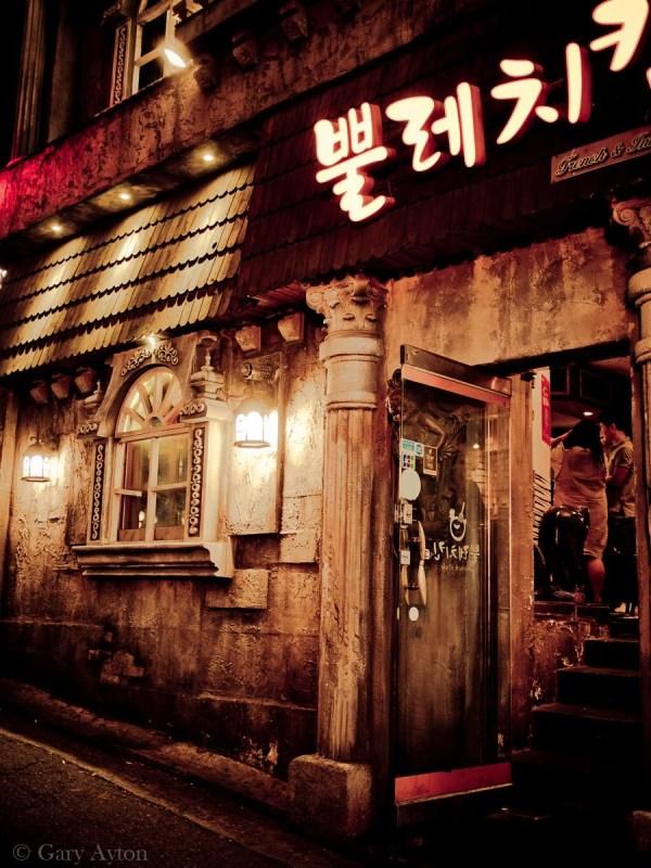 Hongdae bar