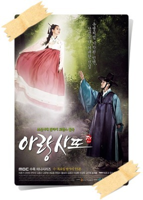Arang and the Magistrate,Shin Min Ah,Yoon Arang,Lee Junki,Lee Eun-oh,MBC,Yeon Woojin,Joo-hwal,2012,60 Dak.,Tale of Arang,Arang ve Yargıç,Oh My Venus,Gyeongju,My Girlfriend Is a Nine-Tailed Fox,Go Go 70s,The Devil,Punch,Shin Min Ah,Yong Min Ah,Shin Min A,1984, Arang,Lee Seo-rim,Gu-Mi-ho,Seo Hae-in,Cha Eun-seok,Jang Yoo-bin,Lee Min-ji,Kang Joo-eun,Gong Yoon-hee,Mimi,Mi-young,Arang and the Magistrate OST
