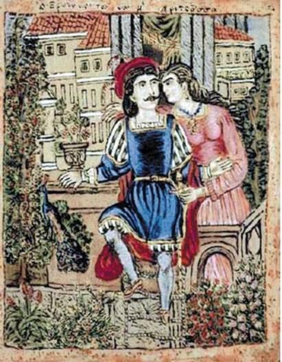 Love - The Greek Vibe