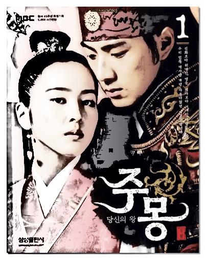 Kore Dizi | Film Müzikleri