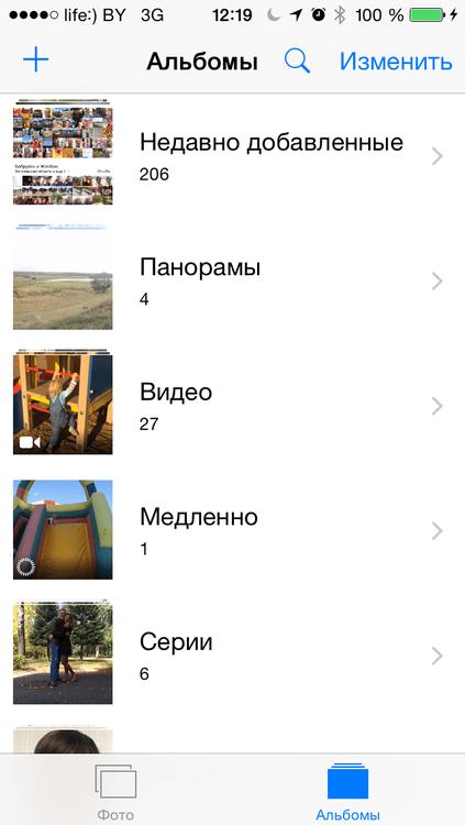 Исчезают все фото на айфоне