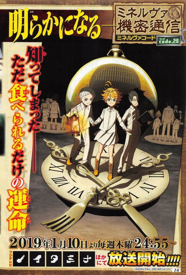 """The Promised Neverland"" new anime key visual. Series begins January 10th on Fuji TV's Noitamina programming block. -Synopsis-""""At Grace Field House, life couldn't be better for the orphans! Though they have no parents, together with the other kids..."