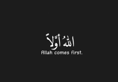 Image of: Quotes Hadiths arab Quotesarab Queersarabic Quotesquran Quoteslove Quotesallahallahuakbarthank You Allahalhamdulillahalhamdulilah For Tumblr Islamic Quotes Tumblr