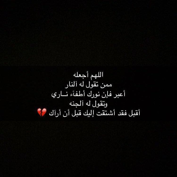 Try These ان لله وان اليه راجعون