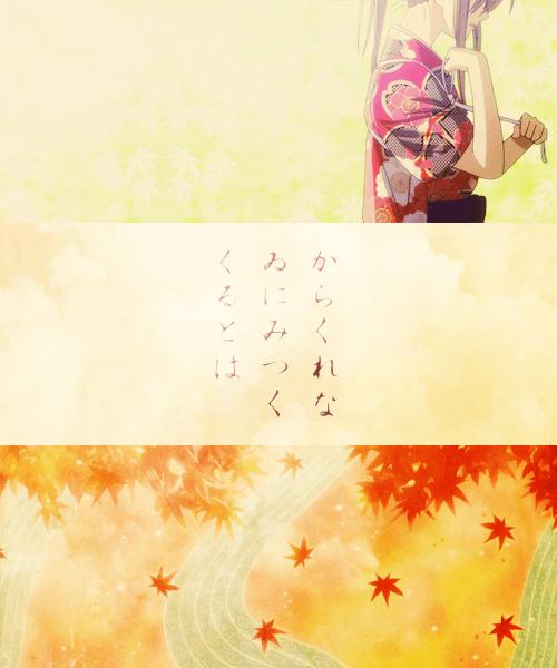 Resultado de imagen para chihayafuru tumblr