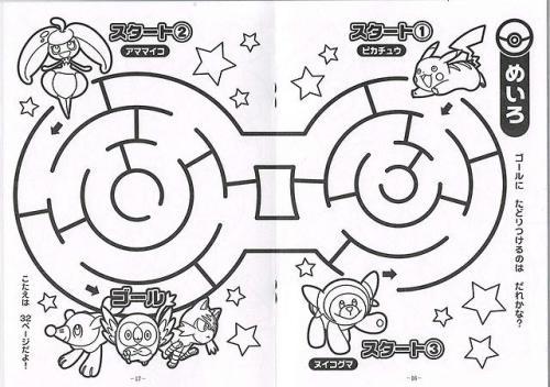 nurie a5 pokemon sun and moon | tumblr