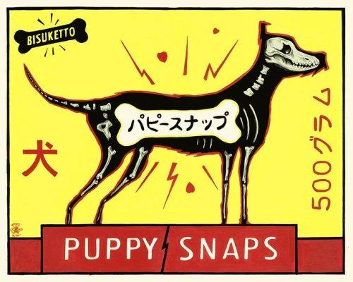 tumblr_phukl3FBtL1qz6f9yo1_500 Art of Isle of Dogs Random