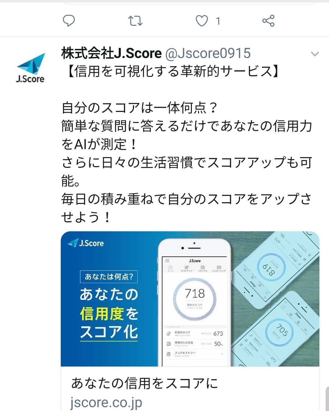 ヤフーのニュースのせいか、なんかスコアな広告が流れてきた。https://www.instagram.com/p/ByUMso3ASYP/?igshid=1d4fw251trqhs