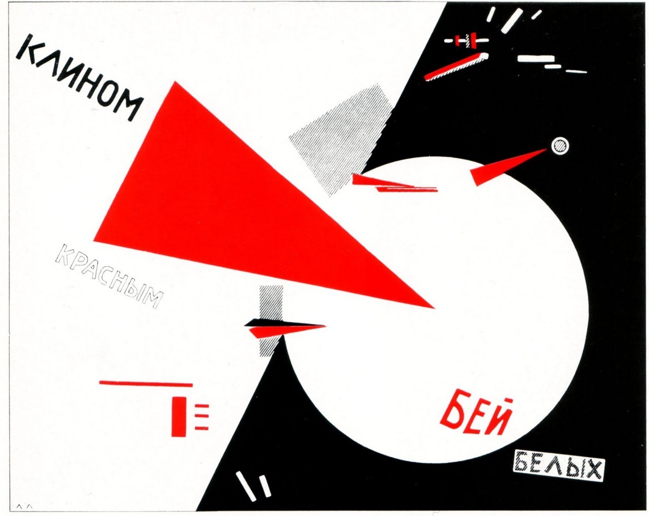Image result for el lissitzky beat the white