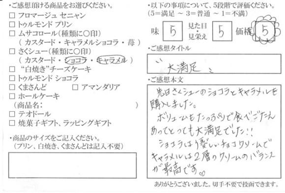 1_20130326212159.jpg