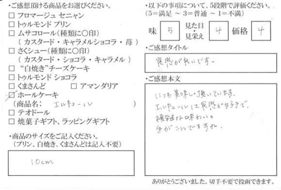 IMG_20130510193448.jpg