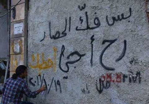 """riacciuffatevi: """" """"Quando finirà l'assedio ti chiederò di sposarmi"""" Aleppo, 2016 https://www.facebook.com/valentinacofini """" Il romanticismo è necessario."""