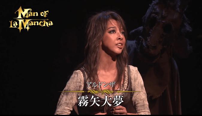 出典:『ラ・マンチャの男』PV【2015舞台映像Ver.】