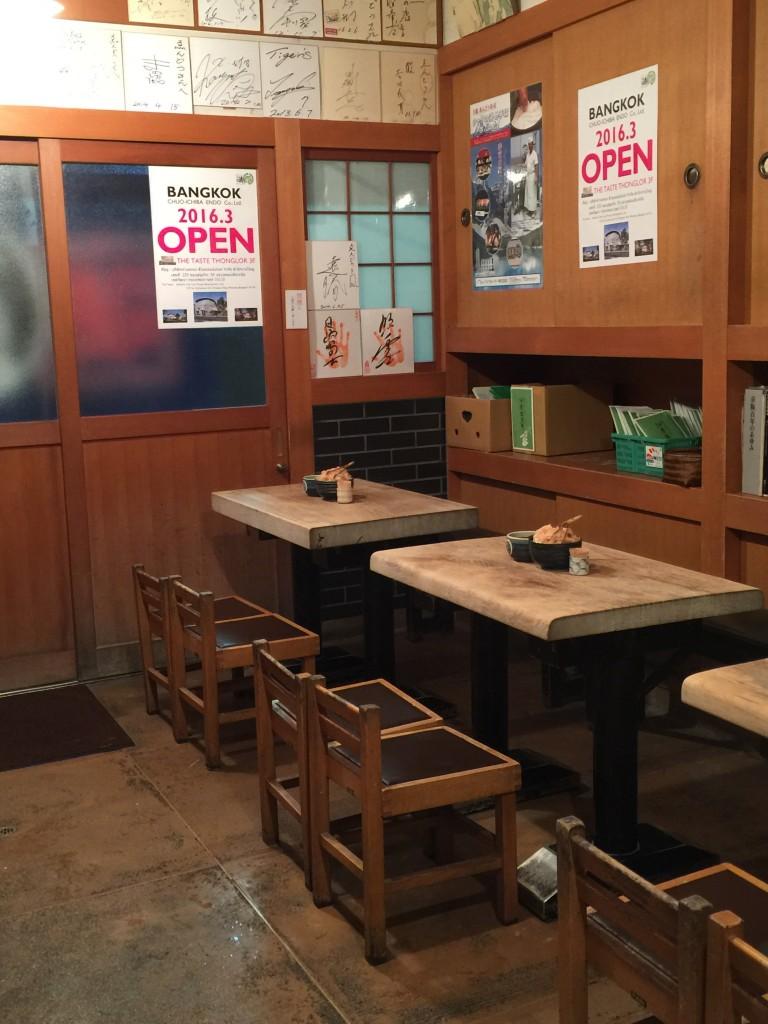 テーブル席、カウンター奥にもテーブル席あります