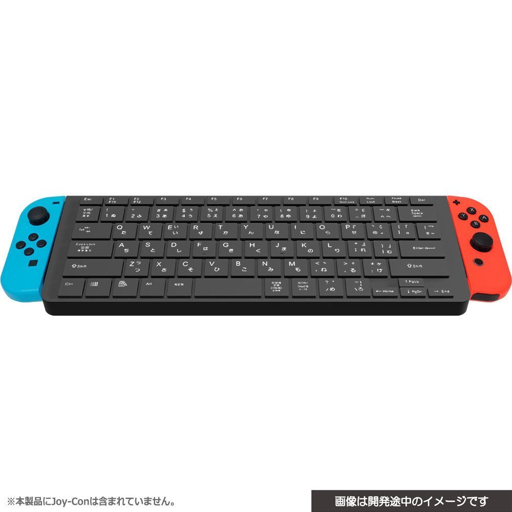 It's a USB keyboard with Joy-Con rails (plus more Cyber Gadgets) ⊟Cyber Gadget, you did it. This is the USB keyboard I want, and absolutely don't need, for my Switch. It doesn't do any special Switch specific stuff, but it's got connectors on the...